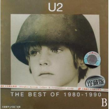 CD U2 THE BEST OF 1980-1990(珍藏版)