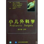 小儿外科学(第6版上下)(精)