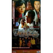 DVD倾城之恋(6碟装)