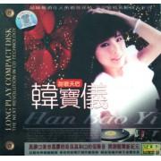 CD韩宝仪甜歌天后(冠天下)