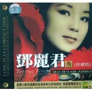 CD邓丽君<3>(冠天下)