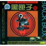 CD黑匣子音效碟霸(冠天下)
