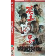 DVD碧血盐枭<纸袋装>(5碟装)
