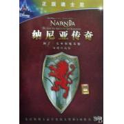 DVD-9纳尼亚传奇<狮子女巫和魔衣橱>(2碟装)