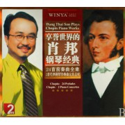 CD享誉世界的肖邦钢琴经典24首前奏曲全集(2碟装)