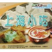 VCD上海小吃