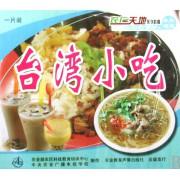 VCD台湾小吃