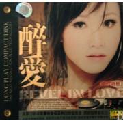 CD晓欣专辑<醉爱>(冠天下)