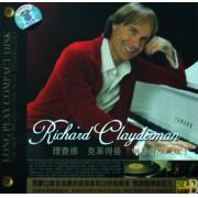 CD理查德·克莱得曼<钢琴曲珍藏版>(冠天下)