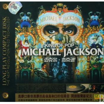 CD迈克尔·杰克逊(冠天下)