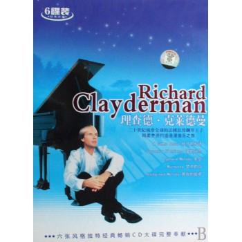 CD理查德·克莱德曼(6碟装)