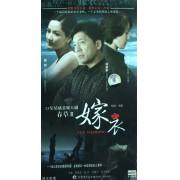 DVD春草<Ⅱ>嫁衣(4碟装)