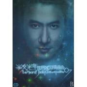 CD学友光年世界巡回演唱会<香港>(3碟装)