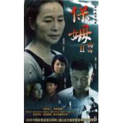 DVD保姆<Ⅱ>妈妈(5碟装)