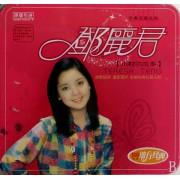CD邓丽君小村的故事(铁盒装)