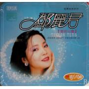 CD邓丽君爱在心怀(铁盒装)