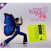 CD瑜伽音乐<能量释压>(2碟装)