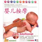 VCD婴儿按摩(福光)