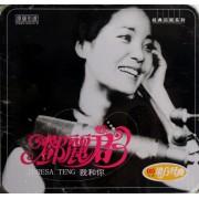 CD邓丽君我和你(铁盒装)