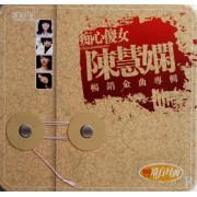 CD陈慧娴痴心傻女(铁盒装)