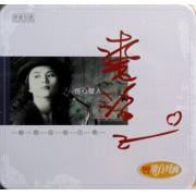 CD裘海正伤心爱人(铁盒装)