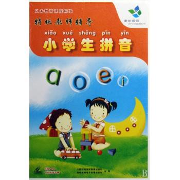 VCD小学生拼音(3碟附书)