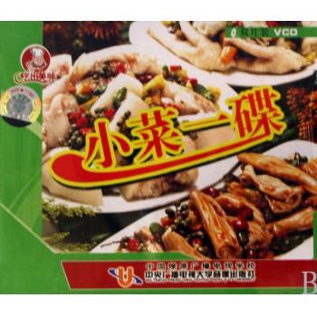 VCD小菜一碟(2碟装)