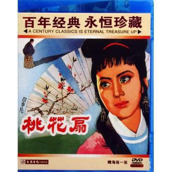 DVD桃花扇(百年经典永恒珍藏)
