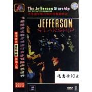 DVD杰弗逊星船合唱团经典演唱会(优惠价)