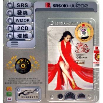 CD等爱<铁盒装>(2碟装)
