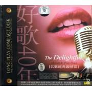 CD好歌40年<5>(名歌经典亲情篇)