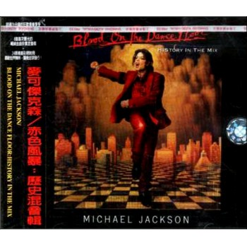 CD麦可杰克森赤色风暴(历史混音辑)