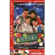 DVD家有外星人<纸袋装>(5碟装)