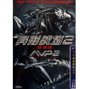 DVD-9异形战场<2>(安魂曲)