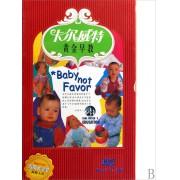DVD卡尔威特黄金早教(3碟装)