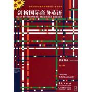 剑桥国际商务英语(学生用书第3版新版剑桥大学考试委员会推荐BEC2考试用书)