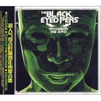 CD黑眼豆豆能量豆阵