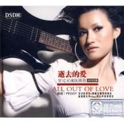 CD-DSD佩姬逝去的爱(英文版)