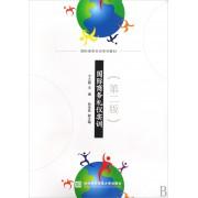 国际商务礼仪实训(国际商务实训系列教材)