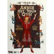 DVD-9飞燕金枪(特别收藏版)