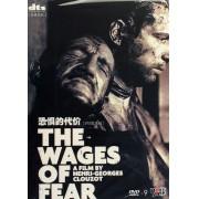 DVD-9恐惧的代价(DTS高清版)
