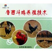VCD鲁西斗鸡养殖技术