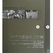 奔子栏藏族锅庄歌舞(附光盘)/西南边疆民族研究书系/非物质文化遗产的田野图像