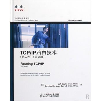 TCP\IP路由技术(第2卷英文版)(精)/CCIE职业发展系列