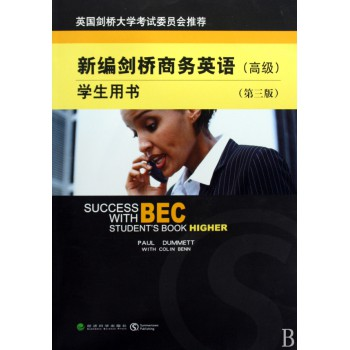 新编剑桥商务英语(附光盘**学生用书第3版)