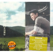 CD+DVD刘德华长途伴侣(2碟装)