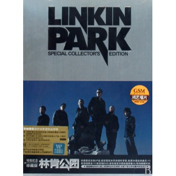 CD+DVD林肯公园<特别纪念珍藏版>(5碟装)