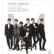 CD Superjunior M超级女孩