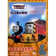 DVD托马斯朋友(3)