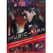 DVD-9王力宏2008世界巡回演唱会影音全纪录(2碟附书)